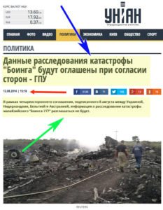 """Front page of Ukrainian News Agency on flight MH17 written in Orwellian double-think, plus related Shakespeare quote, """"""""A crafty knave does need no broker"""""""