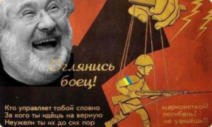 cartoon of oligarch Kolomoisky with Ukrainian text